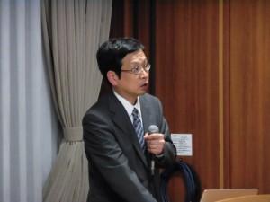 yosihara