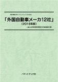 hyousi160